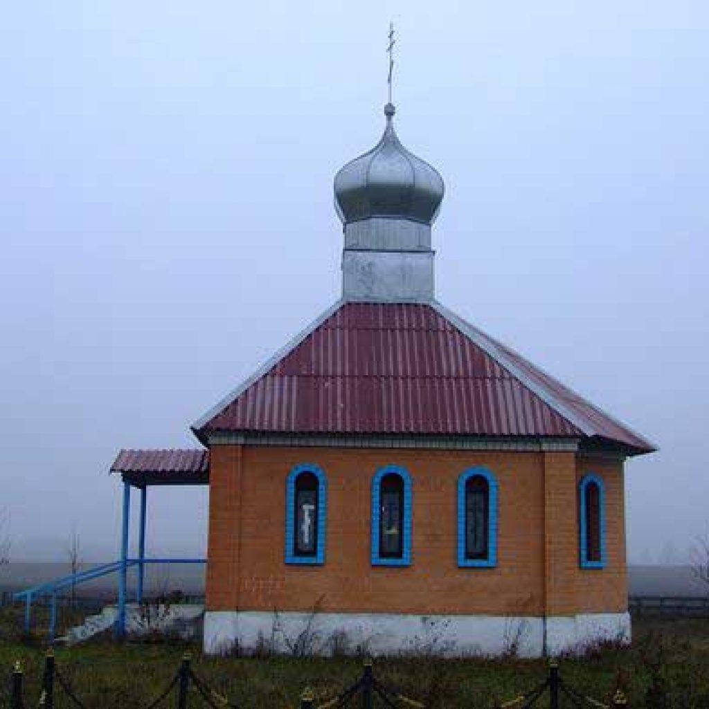 kirovsk-chas