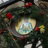 Ко дню памяти святой блаженной Валентины Минской