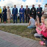 В Бобруйске торжественно заложена памятная капсула на месте строительства новой школы