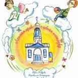 Летняя православная площадка при Покровском храме г. Кировска завершила свою работу