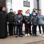 Воспитанники школы-интерната для детей с нарушением слуха посетили Никольский кафедральный собор