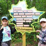 В день св.пророка Божия Илии быховчане посетили памятник природы близ д. Гамарня