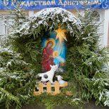 В праздник Рождества Христова епископ Серафим совершил великую вечерню в Николо-Софийском храме города Бобруйска