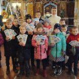 В Кировске учащиеся школы №2 посетили Покровский храм