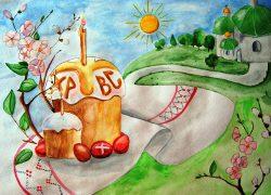 Положение о проведении конкурса рисунков «Пасхальная радость»